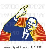 Vector Clip Art of Retro Barack Obama American President over Red and Orange Rays by Patrimonio