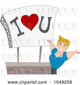 Vector Clip Art of Retro Cartoon Handsome Valentine Guy Presenting an I Love You Billboard by BNP Design Studio
