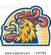 Vector Clip Art of Retro Crowing Rooster Head in an Arch of Sunshine by Patrimonio