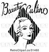 Vector Clip Art of Retro Lady with Beauty Culture Text by Prawny Vintage