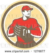 Vector Clip Art of Retro Male Baseball Catcher with His Hand in His Glove in a Yellow Brown and White Circle by Patrimonio
