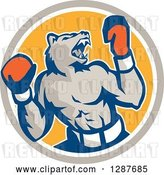 Vector Clip Art of Retro Muscular Bear Boxer Fighter Roaring in a Taupe White and Yellow Circle by Patrimonio