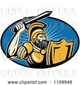 Vector Clip Art of Retro Roman Soldier Holding up His Sword over a Blue Oval by Patrimonio