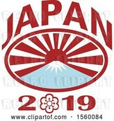 Vector Clip Art of Retro Rugby Ball Oval with Mount Fuji, Japanese Rising Sun and 2019 Text by Patrimonio