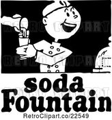Vector Clip Art of Retro Soda Fountain Sign by BestVector