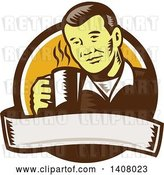 Vector Clip Art of Retro Woodcut Asian Guy Holding a Hot Cup of Coffee, Emerging from a Brown White and Orange Circle with a Banner by Patrimonio