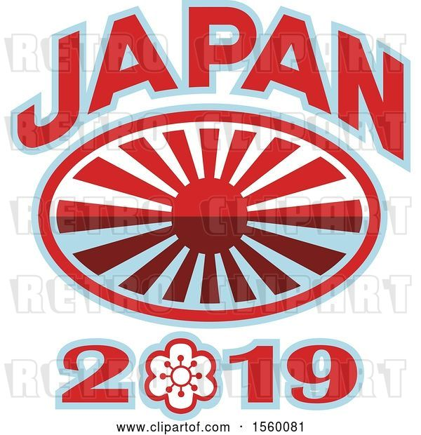 Vector Clip Art of Retro Rugby Ball with a Japanese Flag Rising Sun and Japan 2019 Text
