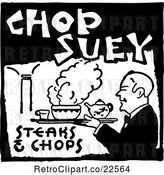 Vector Clip Art of Chop Suey Steaks and Chops Food Service Sign by BestVector